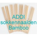 ADDI sokkennaalden Bamboe 20 cm