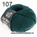 LANA GROSSA Cool Wool Mélange