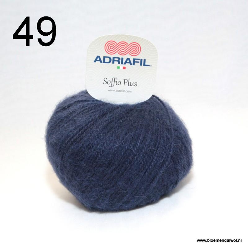 Adriafil Soffia Plus 49