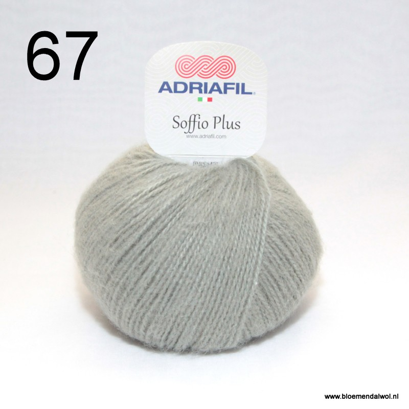 Adriafil Soffia Plus 67